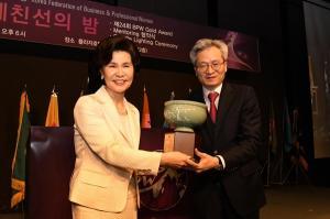 한미약품, 여성 지위 향상·고용 창출 공로 'BPW Gold Award' 수상