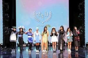 프로미스나인, 캐릭터 커넥트부터 자작곡까지 '약속회' 마지막까지 '풍성'