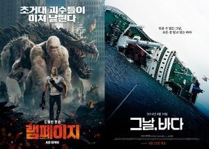 [K무비] 박스오피스 정상 질주 '램페이지', 관객수 125만 돌파…'그날, 바다'·'콰이어트 플레이스' TOP3 (영화 순위)