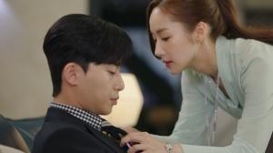'김비서가왜그럴까' 박서준, 박민영 얼굴 가까이 스킨십