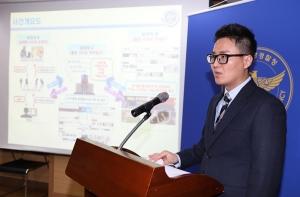 '제2의 소라넷' 야딸TV 운영진 검거돼…음란사이트 3곳 폐쇄