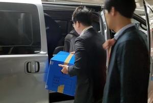 檢, 한전 임직원 9명 뇌물 혐의로 적발…3명 구속 6명 불구속 기소