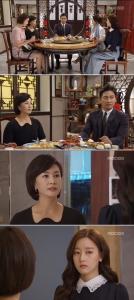 '비밀과거짓말' 이일화 무례한 질문, 김혜선 결국 '울컥'…
