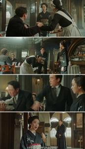 '미스터선샤인' 호텔 주인 김민정 '강렬 첫등장', 추잡스러운 손님 깨진 접시로 팍! '피 철철'